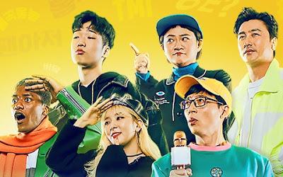 周日韓綜 最近的孩子們線上看