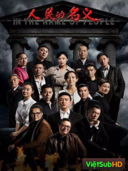 Danh Nghĩa Nhân Dân