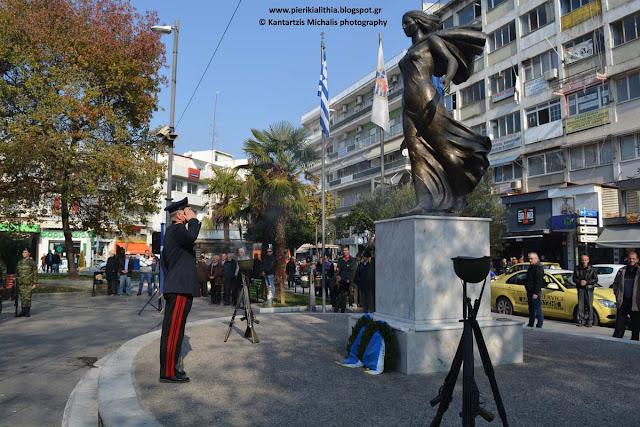 Η κατάθεση στεφάνων στην Κατερίνη για τον εορτασμό της Ημέρας των Ενόπλων Δυνάμεων. (ΦΩΤΟ)