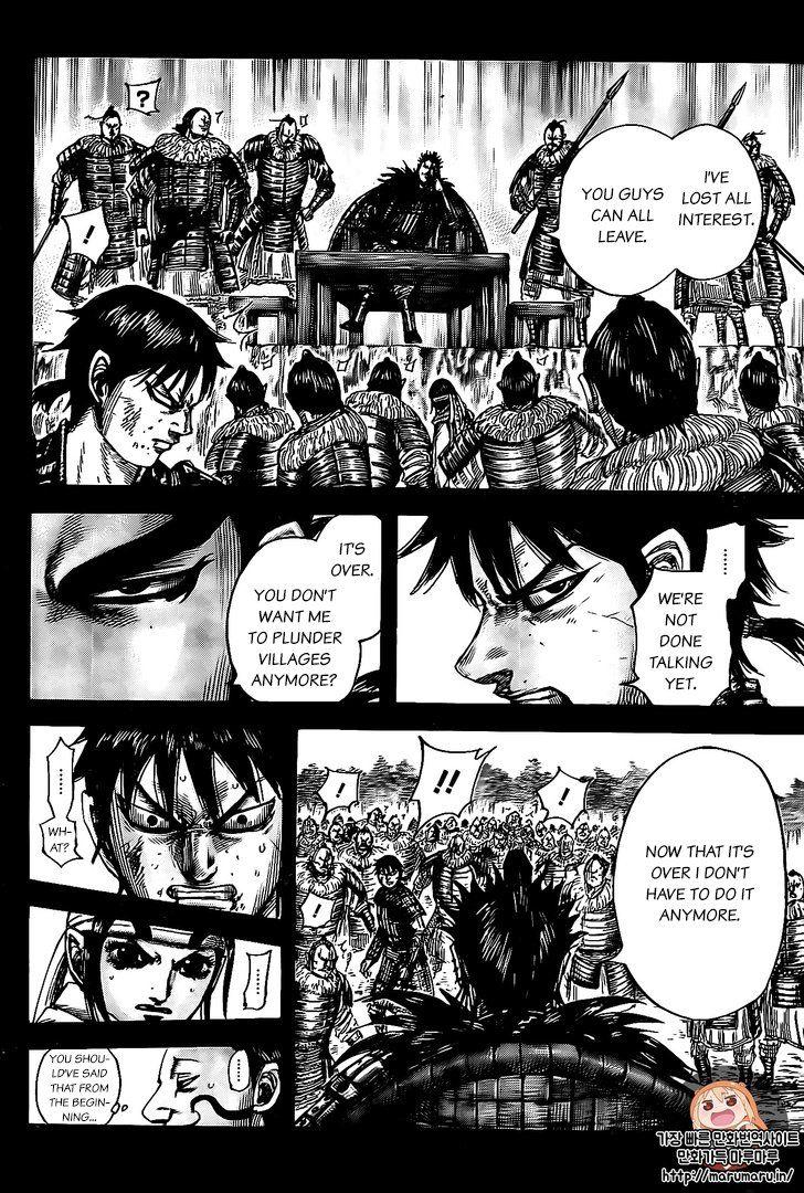 Kingdom - Chapter 483