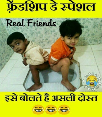 funny jokes in hindi wallpaper