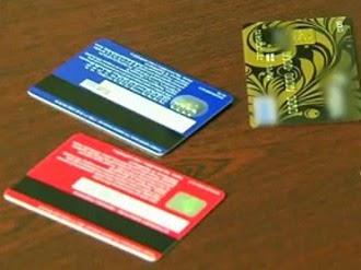 Условия онлайн оформления кредитной карты