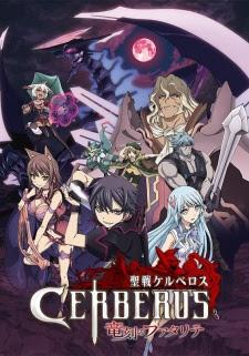 Download Seisen Cerberus: Ryuukoku no Fatalités Subtitle Indonesia Batch