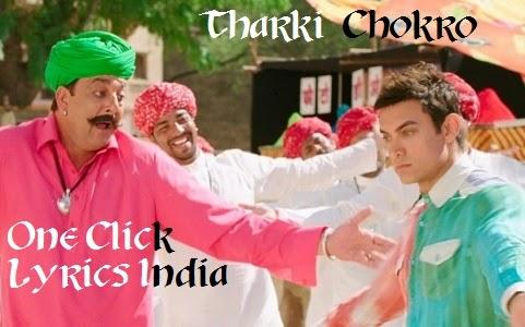 Tharki Chokro Song Lyrics