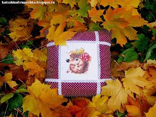 Осенний ежик
