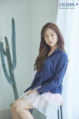 Yena (예나)