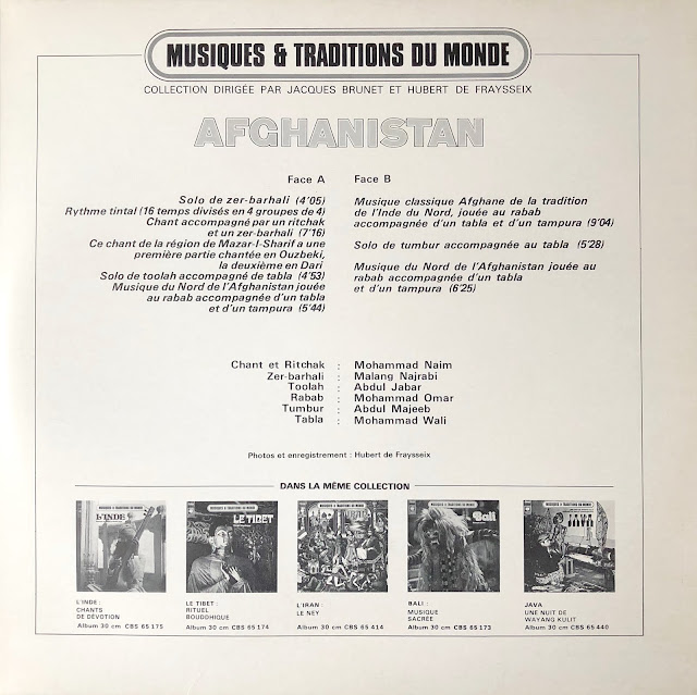 Traditional Afghan Music musique afghane traditionnelle