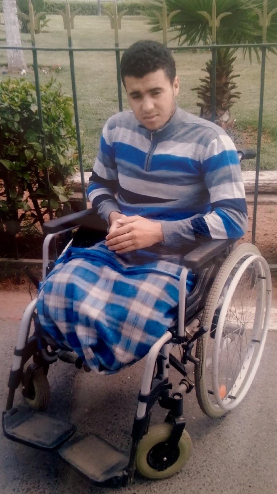 rehabilitate Rachid