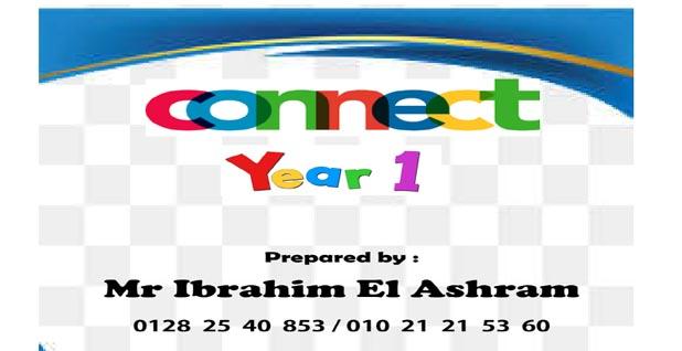 أقوى مذكرة لغة انجليزية المنهج الجديد Connect 1 أولى ابتدائي ترم أول 2019 مستر ابراهيم الأشرم