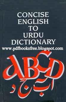 Urdu lughat dictionary pdf download.