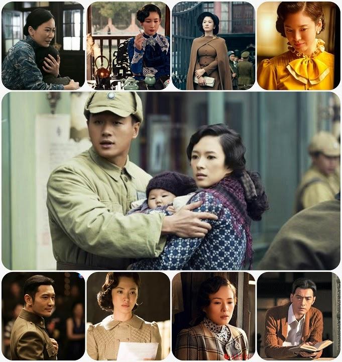 Đại chiến Bến Thượng Hải (2014)