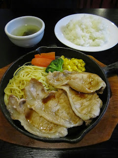 Chinese Food and Steak Restaurant Kobayashitei Ginger-Fried Pork Towada ステーキ中華料理 こばやし亭 十和田市 豚肉生姜焼き