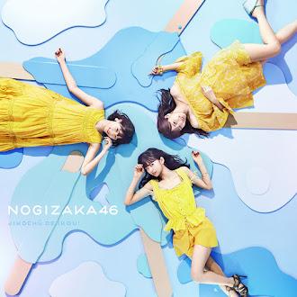 [Lirik+Terjemahan] Nogizaka46 - Jikochuu de Ikou! (Mari Pergi Dengan Seenaknya!)