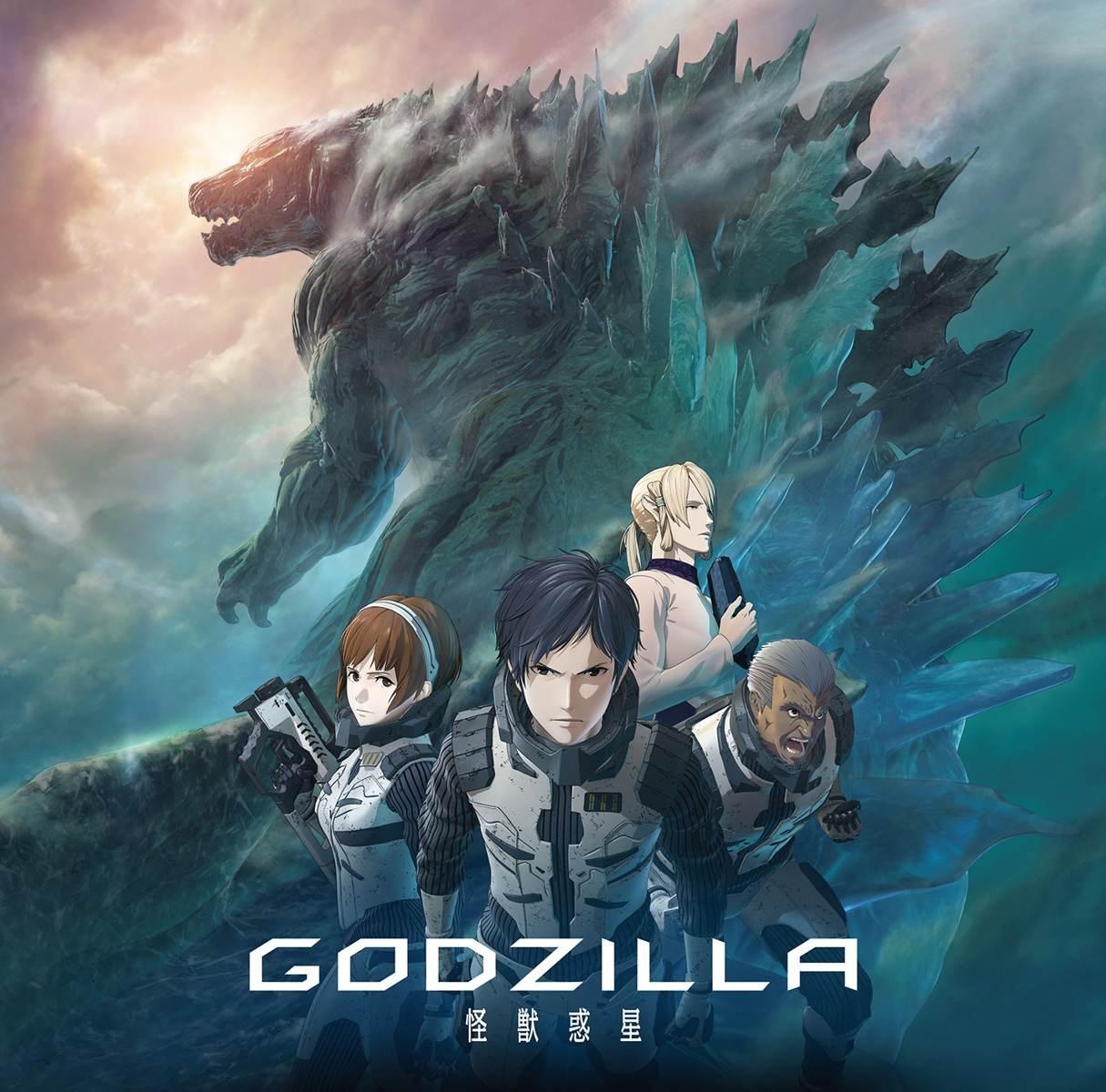 Godzilla: Kaijuu Wakusei BD Subtitle Indonesia