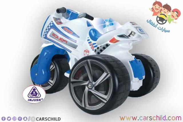 دراجة اطفال صغار