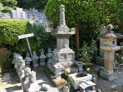 足利貞氏の墓