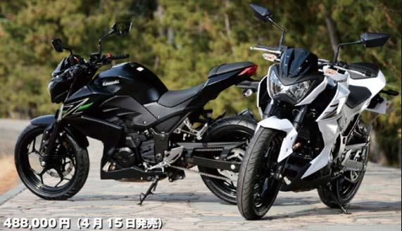Harga Dan Spesifikasi Kawasaki Z250 Terbaru 2016 Situsharga Id Com