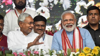 jd-u-support-for-nda-in-second-phase-in-bihar