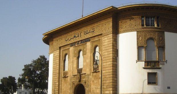 الجهوية24 - بنك المغرب: تراجع الاحتياطات الدولية للمغرب ب3,8%