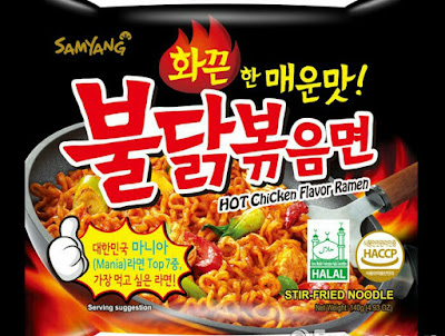 Things to buy in Korea - SamYang Hot chilly noodle 불닭볶음면