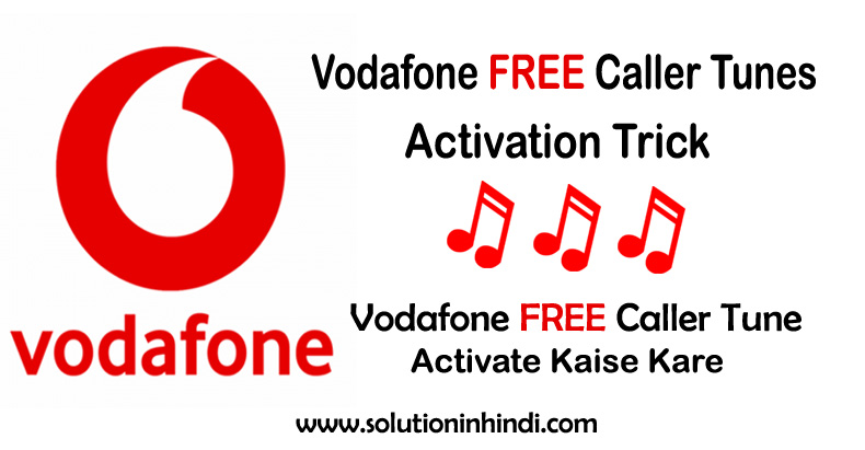 Vodafone-FREE-Caller-Tune-Activate-Kaise-Kare