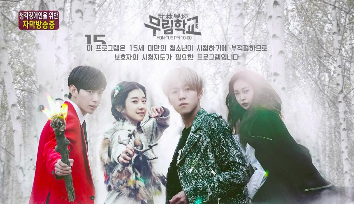 Moorim school korean drama ep 2 : Regarder le film marocain much loved