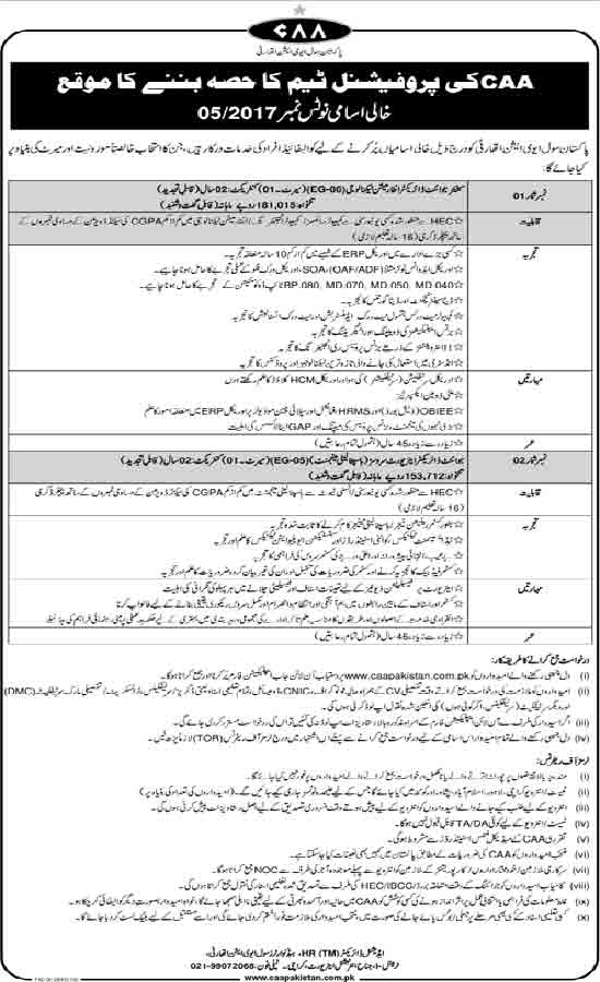Pakistan Civil Association Authority Karachi  jobs 6 Feb 2017