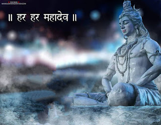mahadev cb background  har har mahadev photo  mahadev png  mahadev photo hd  har har mahadev images hd  mahadev name wallpaper  mahadev image hd wallpaper free download  picsart background hd images download zip file