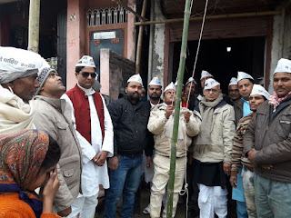 aap-madhubani-celebrate-republic-day