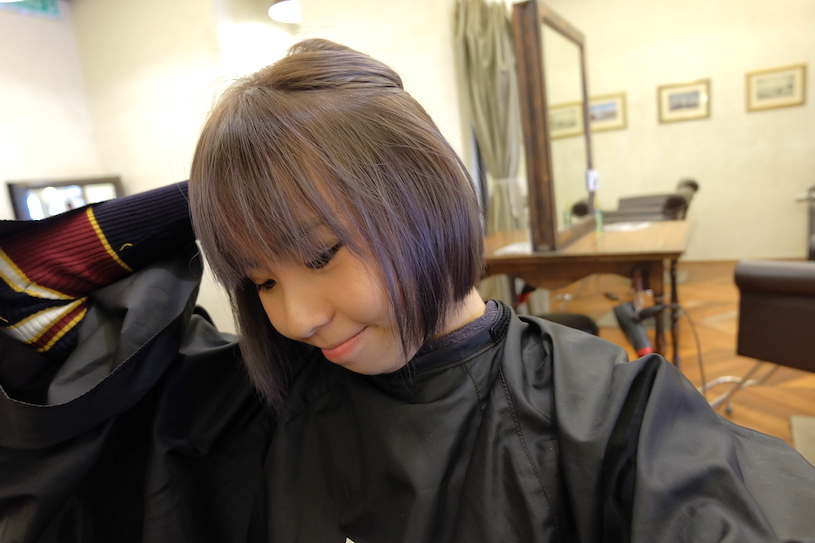 Lavender Ice New Hair Color Number 76 Bangsar Chanwon