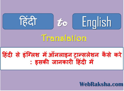 about-google-translator
