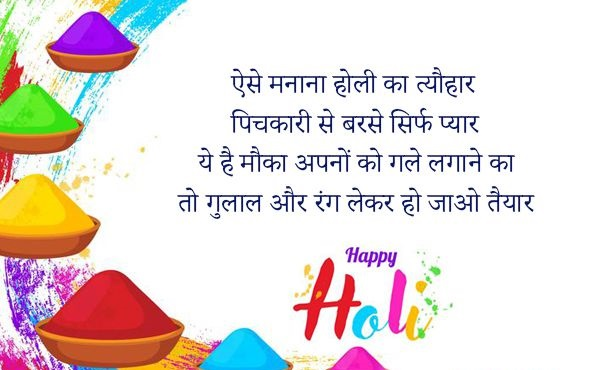 Top Holi Image quotes and Greeting Cards