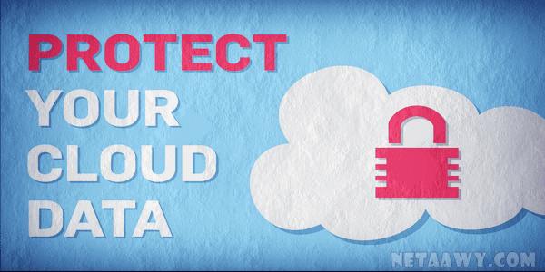 كيف-تحمي-بياناتك-المخزنة-سحابياً