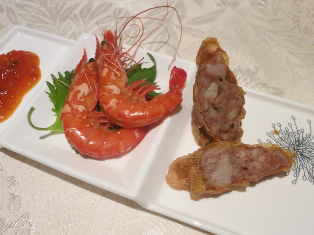 Baked Prawns in Salt and Deep-fried Pork Roll with Bean Curd Skin