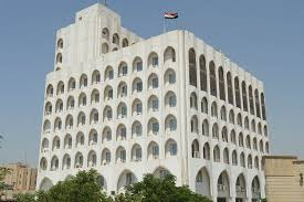 Iraq TradeLink News Agency: Iraqi stand on US embassy in