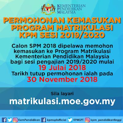 Permohonan Kemasukan Program Matrikulasi Sesi 2019/2020