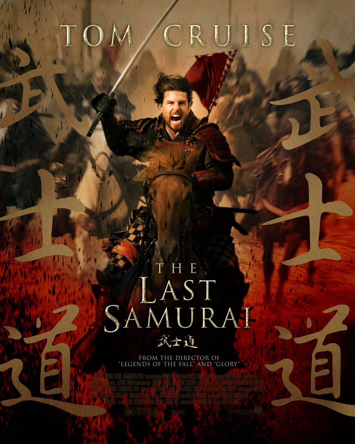 the last samurai stream
