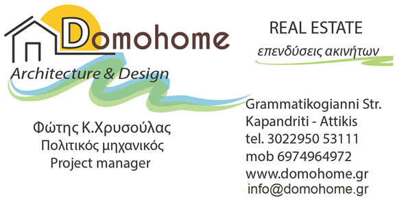Domohome Real Estate