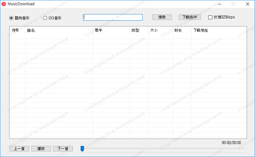 Kugou and QQ Music Lossless Downloader 01