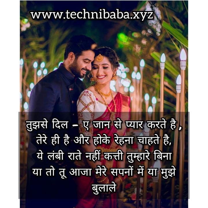 Romantic Shayari On Lips