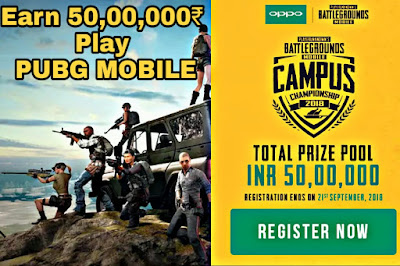 PUBG MOBILE Campus Championship 2018 - Earn 50 LAKHS rupees