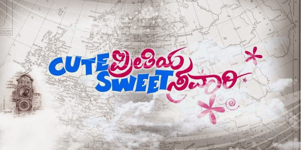 Cute Preetiya Sweet Savaari: Adith Ahimsa and Sanchitha Padukone in lead