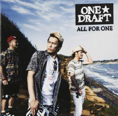 [Album] ONE☆DRAFT – ALL FOR ONE (2015.08.05/MP3/RAR)