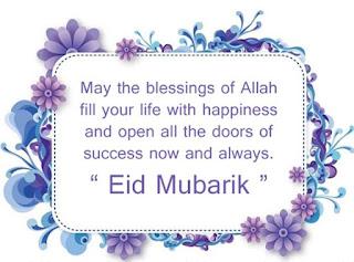 Eid Mubarak 2018 Status