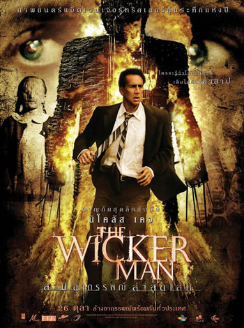 THE WICKER MAN 2006 Dual Audio