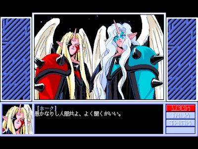 588433-homa-hunter-lime-dai-12-wa-fm-towns-screenshot-the-two-powerful.png
