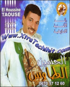 houssine taousse mp3