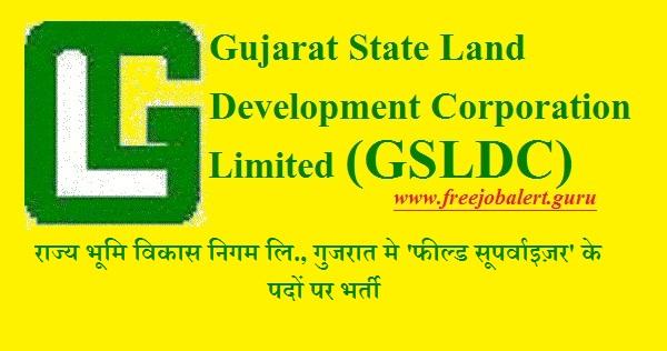 Gujarat State Land Development Corporation Limited, GSLDC, Gujarat, Field Supervisor, Graduation, Latest Jobs, gsldc logo