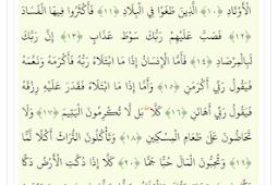 089 Al Quran : Surat Al Fajr Translate, Tafsir Jalalayn