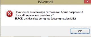IsDone.dll, pes 2016 , 2015, 2014, 2013